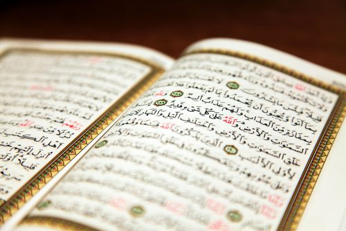 The Qur'an and the Value of the Arabic Language